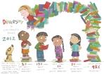 diversity_tinakugler
