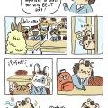 ellenstubbings_bramble comic page1sm