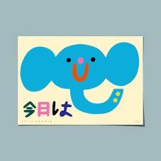 susiehammer_elephant